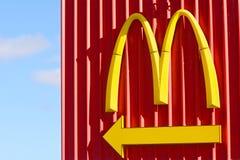 Logo di McDonald's Fotografie Stock