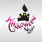 Logo di notte di Halloween eps di vettore è disponibile illustrazione vettoriale