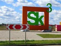 Logo di Skolkovo Fotografie Stock