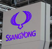 Logo di Ssangyong agli AMI Lipsia, Germania Fotografia Stock Libera da Diritti