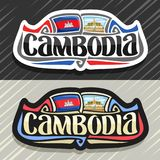 Logo di vettore per il regno di Cambogia Fotografia Stock Libera da Diritti