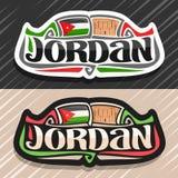 Logo di vettore per la Giordania Immagini Stock Libere da Diritti