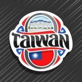 Logo di vettore per Taiwan Immagine Stock