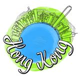 Logo di viaggio di Hong Kong Fotografie Stock