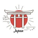 Logo du Japon Image libre de droits