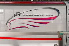 Logo of E6 Series bullet (High-speed or Shinkansen) train. Royalty Free Stock Photography