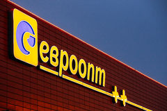 Logo of Evroopt on grocery store in Belarus Royalty Free Stock Image