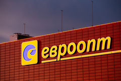 Logo of Evroopt on grocery store in Belarus Stock Photography