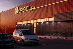 Logo of Evroopt on grocery store in Belarus Stock Images