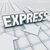 Logo exprès Image libre de droits