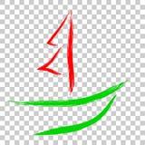 Logo för fartyg/marin- släkt, på genomskinlig effektbakgrund vektor illustrationer