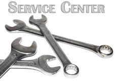 Logo för tjänste- mitt Arkivbild