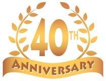 Fortieth Jahrestags-Fahne lizenzfreie abbildung