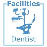 Logo facilities dentist interior Stock Photography