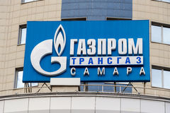 The logo of Gazprom on the facade Royalty Free Stock Images