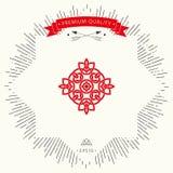 logo Geometrisk orientalisk arabisk modell ditt designelement Arkivfoton