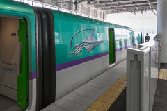 The logo of H5 Series bullet (High-speed or Shinkansen) train. Royalty Free Stock Image