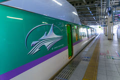 The logo of H5 Series bullet train. Stock Photography