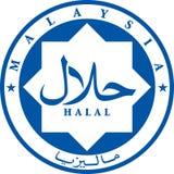 Logo halal dell'icona della Malesia illustrazione vettoriale
