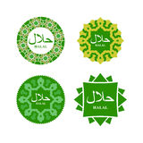 Logo of Halal products. Text of in Arabic Royalty Free Stock Image
