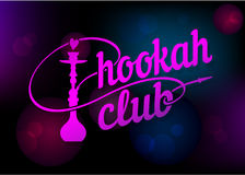 Logo for hookah bar Royalty Free Stock Images