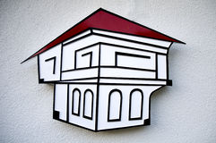 Logo of the house Stock Photography