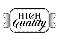 Logo Isolated de haute qualité Images libres de droits