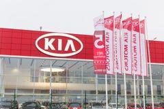 Logo KIA Stock Images