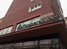 Logo Kooperativa firma Wiedeń ubezpieczenia grupa obrazy stock
