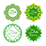 Logo label for  production of HALAL. Set of icons for national p Stock Images