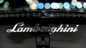 The Logo of Lamborghini Aventador. Royalty Free Stock Image