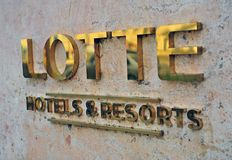 Logo Lotte kurortów i hoteli/lów firma Obrazy Stock