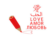 Logo love. Stock Images