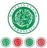 LOGO MAJELIS ULAMA INDONESIA MUI VECTOR royalty free illustration