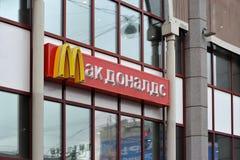 Logo of McDonald's restaurant Royalty Free Stock Photography