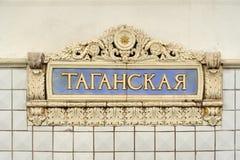 Logo med namn av den Taganskaya stationen på November 08, 2016 i Mos Arkivfoton