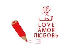 Logo miłość ilustracja wektor