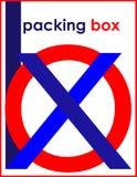 Logo minimalista del pacchetto del contenitore di iscrizione Immagini Stock Libere da Diritti