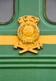 The logo of the Ministry of Railways of the USSR Stock Photo