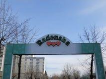 Logo mit drei Herzen von Radenska am Eingang des BADEKURORTES Stockfoto