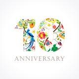 Logo mit 10 Jahrestagsvölkern Lizenzfreies Stockbild