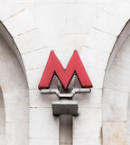 Logo of the Moscow metro Royalty Free Stock Photography
