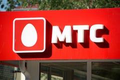 Logo Of MTS Foto de archivo libre de regalías