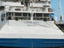 Logo nadzieja przyjeżdżająca w Ghana zdjęcie stock