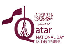 Logo of national day celebration of Qatar Stock Photo