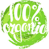 Logo 100% organic with leaves. Lettering 100% organic. 100% orga Stock Images