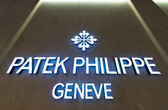 Logo Patek Philippe, Mall Suria KLCC, Kuala Lumpur Stockfotos