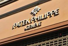 Logo Patka Philippe statku flagowego sklep Fotografia Stock