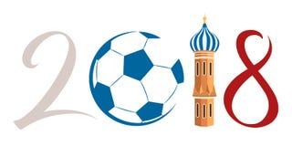 2018 logo piłka nożna Zdjęcia Royalty Free