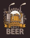 Logo pour un bar ou une brasserie avec la tasse en bois Illustration Libre de Droits